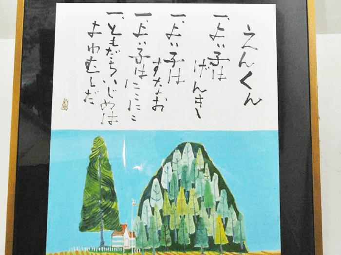 img_mitakasuginoko01